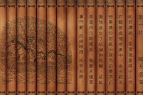 如风营销:中国36计,用于兵法、战争、商战