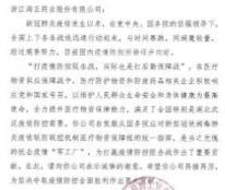 如风营销:中华民族——一个懂得感恩的民族