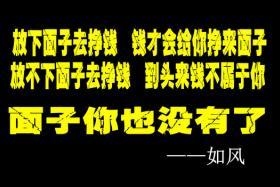 如风营销:如何变被动为主动?西方企业撤离中国,加速经济恶化