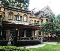 如风营销:上海马勒别墅的来历