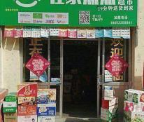如风营销:教你一招,小区超市锁定客户的绝招!