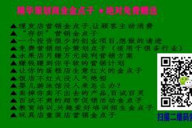 如风营销:大将军墓的传说(河北满城县)