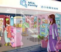 """如风营销:教你开一个赚钱的""""母婴用品专卖店""""(开店系列92)"""