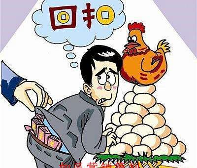 如风营销:你购物还能返还给你现金,借你的鸡下我的蛋,你愿不愿意干