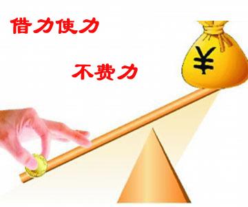 借力营销.jpg