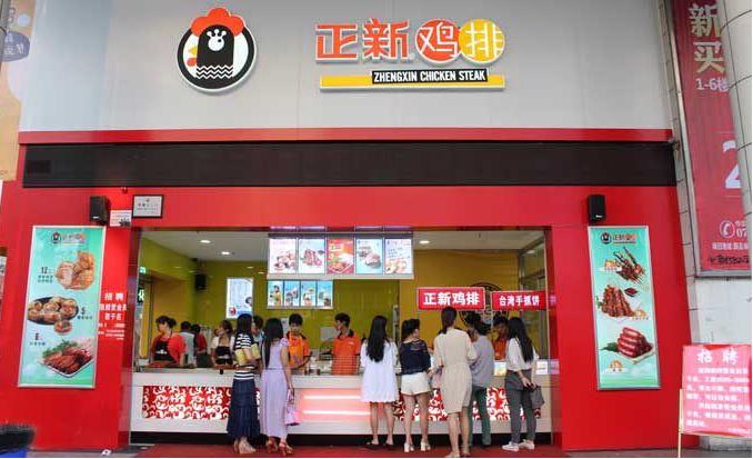 如风营销:在3、4线城市开个加盟鸡排店能不能赚钱?