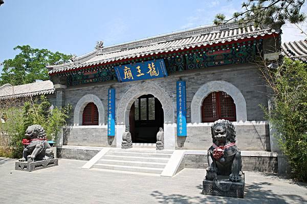 龙王庙.jpg