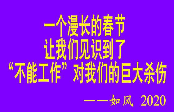 如风简言-02.jpg