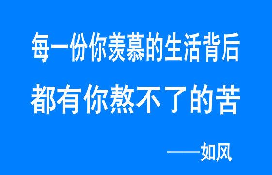 如风简言-05.jpg
