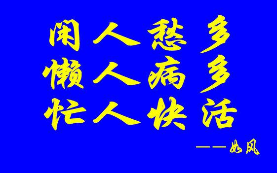 如风简言011.jpg