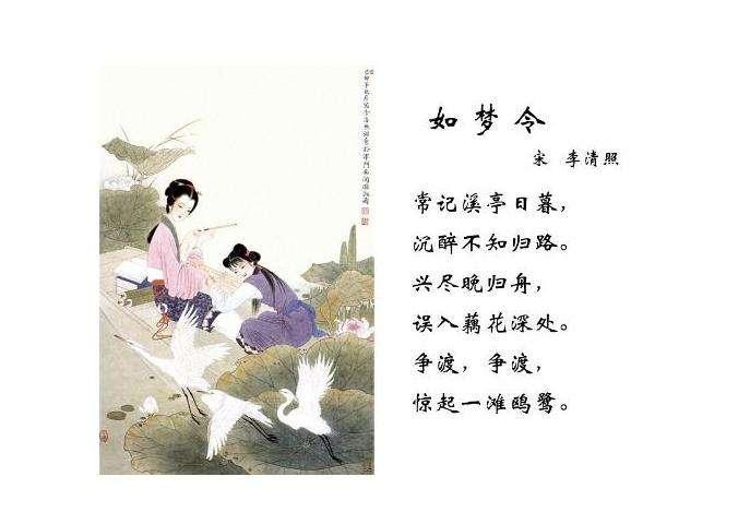 如风营销:中国古代才女李清照
