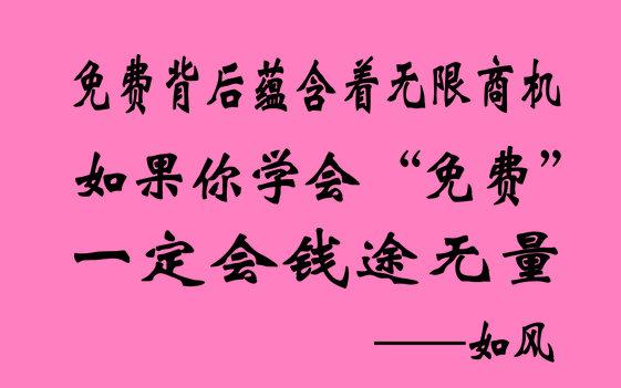 如风简言-15.jpg