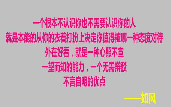如风简言-20.jpg