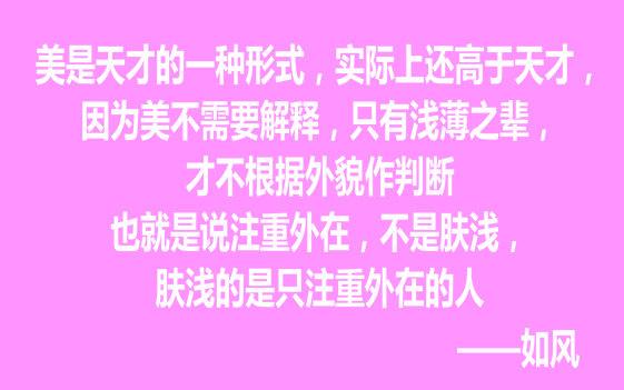如风简言-21.jpg