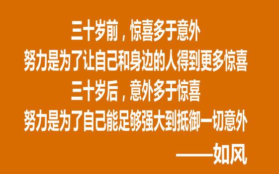 如风简言-23.jpg