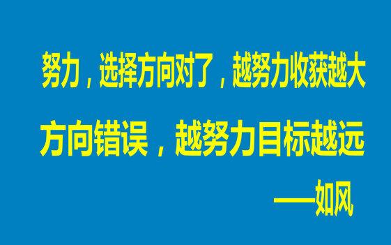 如风简言-26.jpg