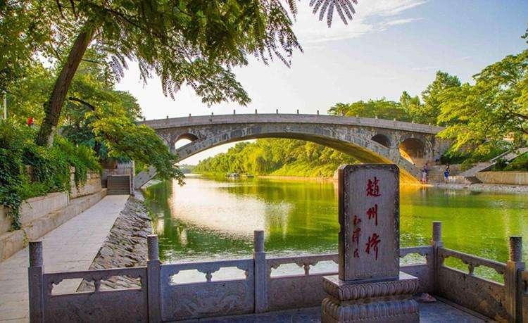 赵州桥.jpg