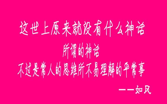 如风简言-27.jpg