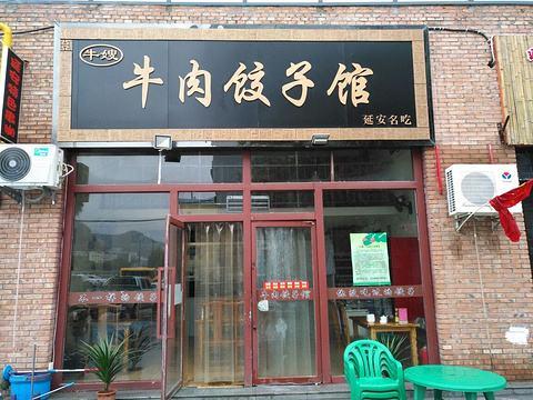如风营销:饺子馆没有生意怎么办?